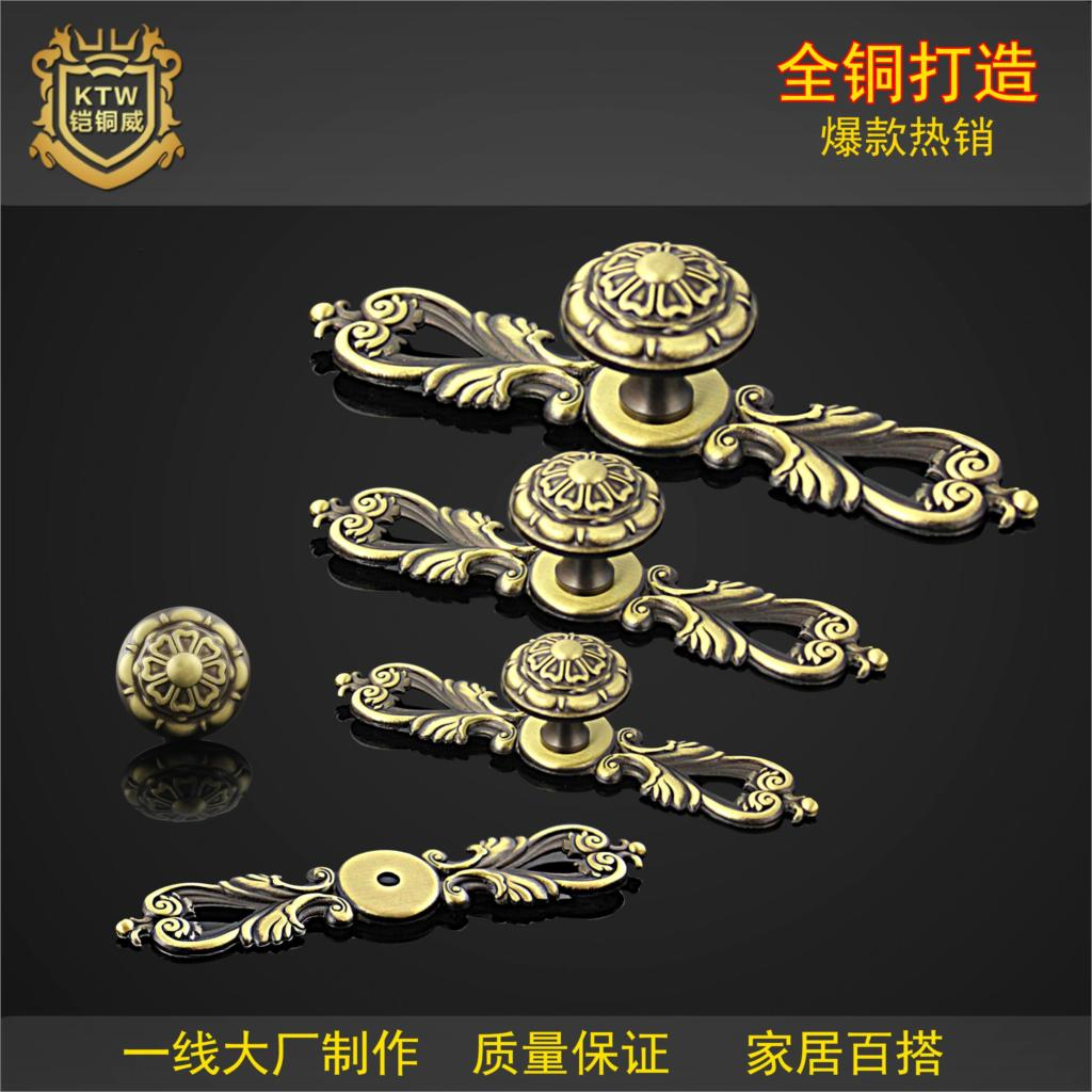 European copper antique handle Chinese clothes cupboard drawer furniture doorknob hole Handle<br><br>Aliexpress