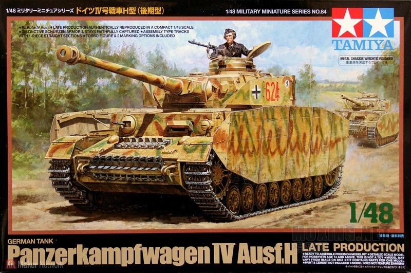 Tamiya 32584 1/48 Scale Model Tank WWII German Panzer Panzerkampfwagen ... Old Factory Building