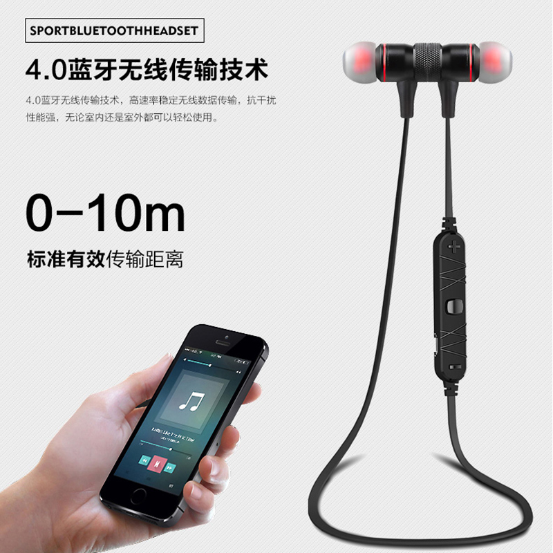 Здесь можно купить  2015 Original Awei A920BL in Ear Bluetooth 4.0 Wireless Earphones Stereo Music Headsets with Magnet Attraction Design  Бытовая электроника