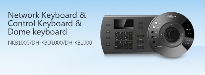 DAHUA PTZ Controller Joystick for dahua PTZ Cameras dahua Joystick keyboard NKB1000,free DHL shipping(China (Mainland))