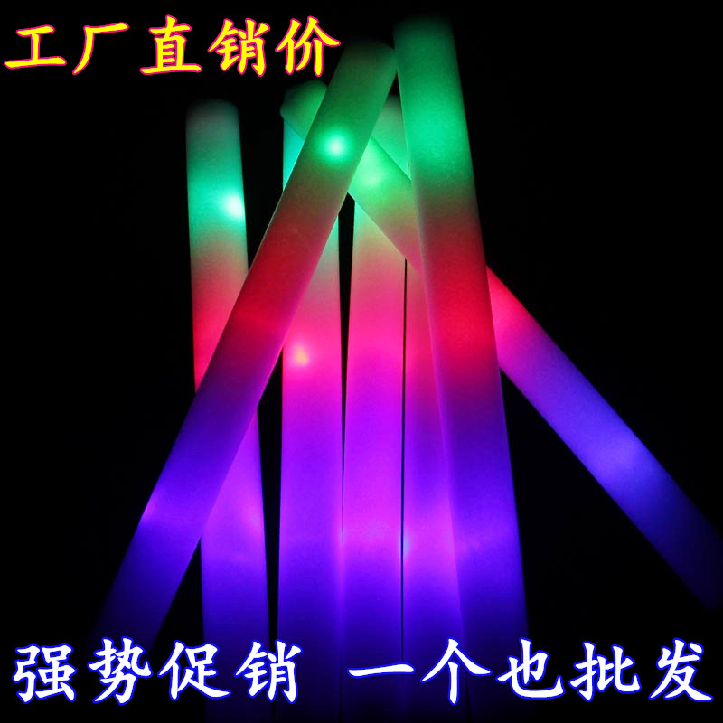 600pcs/lot New Arrival Colourful Led Foam Stick Flashing Glow Sticks Wholesale Price()