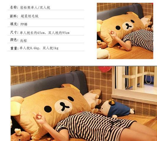 plush toys Rilakkuma plush toys pillow plush pillow single style and Cashion 65cm or 95cm size factory supply(China (Mainland))