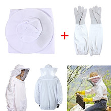 High Quality Protective Bee Keeping Jacket Veil Suit Smock Equipment+1 Pair Beekeeping Long Sleeve Gloves(China (Mainland))