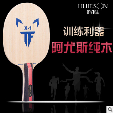 Huieson Factory wholesale x-1 5 layers of pure wood table tennis blade/ Table Tennis Racket/ table tennis bat Free Shipping(China (Mainland))