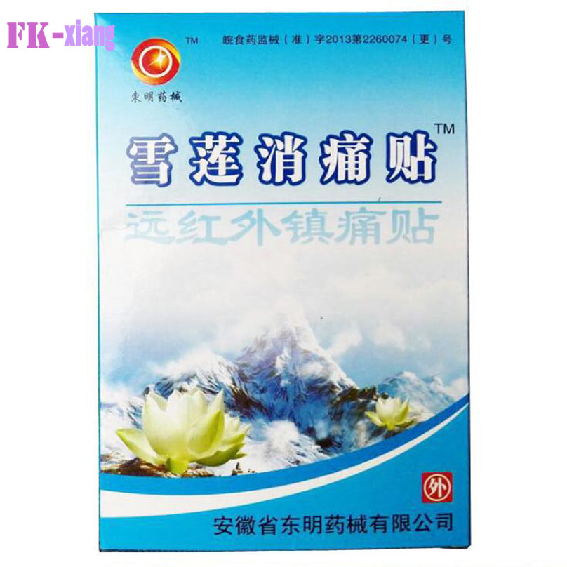 Muscle Back Pain Athritis Strain Rheumatism Patch Plaster Stiff Shoulders Pain Relieving Neck Body Massage Ointment for Joints(China (Mainland))