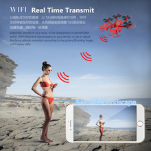 Buy Aerial drone RF606 2.4g 6axis 6ch WIFI FPV RC drone helicopter headless Resistance fall 2.0MP camera 3D VR glass vs x5uw for $70.20 in AliExpress store