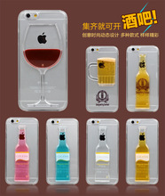 For i6 3D Flowing Water Wine Glass Red Cocktail Bottle Beer TPU Soft Back Cover Case For Apple iPhone 6 4.7 +Screen Protector(China (Mainland))