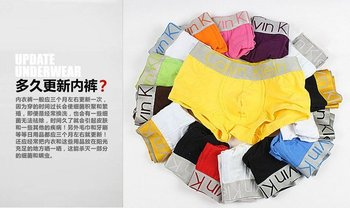Wholesale - 10pcs new men'S underwear High Quality boxer elastic style Color can be choosed