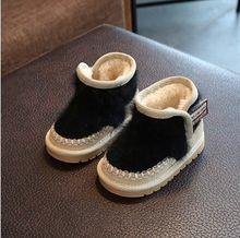 Giày Cho Bé Cho Bé Loại Giày Mùa Đông Nam Nữ Đế Mềm Chống Trơn Trượt Giày Tập Đi Cho Bé Trẻ Em Ủng cô Gái Mùa Đông(China)