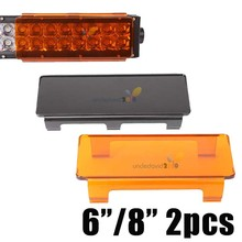 "6"" / 8"" Car Auto Off Road LED Work Light Bar Protective Cover For Spot Flood Combo Beam Curved LED Lamp Protective Cover 4x4 ATV(China (Mainland))"
