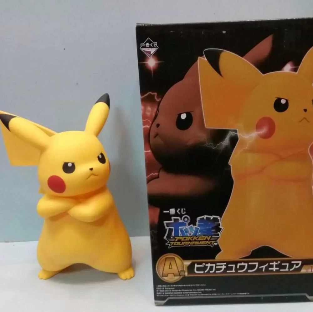 Pokemon Pikachu Pocket Monster figures Game 20CM PVC Action Figure Resin Collection Model Toy Doll Gifts Cosplay(China (Mainland))