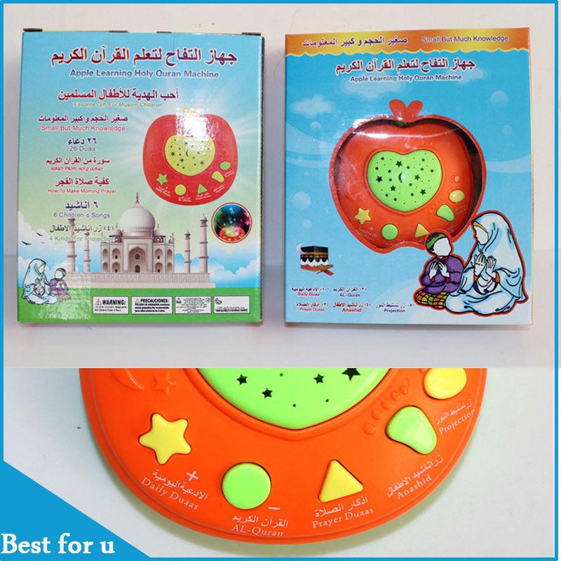 Kids Holy Quranic Learning Machine Heart Style Arabic Language Children Koran Educational Play Alcoran Learning