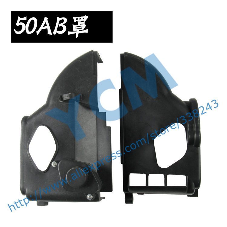 Scooter AB Cover font b GY6 b font 50 80cc Cover Plastic Part Modified Scooter Engine