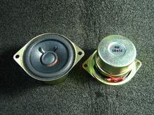 Buy 2pcs/pack 2-inch 4 Ohm 2W Full-range speakers car small treble louderspeaker High Audio sound for $11.99 in AliExpress store