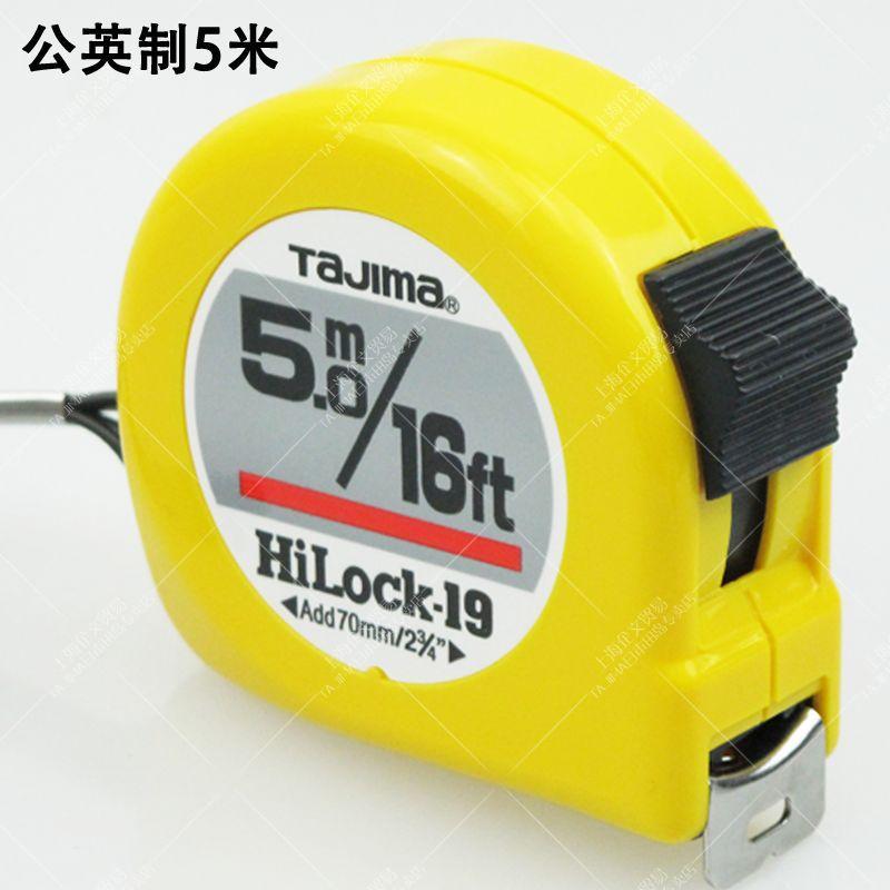 Tajima Japanese Tajima tape L19-50M / 6FT Super 5 m steel male feet