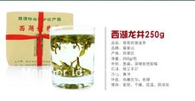 Promotion free shipping 2014 New Arrival Original tea Organic Xihu Dragon Well Brand Longjing Green Tea