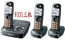 KX-TG 9331 T DECT 6.0 Expandable Digital Cordless Phone with Answering System Wireless Home Telephone, 3 handsets