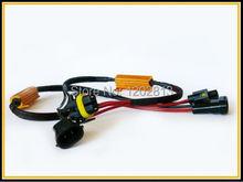H8/H11/HB4 9006 HB3 9005 PLUG AND PLAY LED CAR BULBS RESISTORS NO CAN BUS ERROR