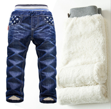 NZ247,High quality 1pcs KK-RABBIT winter thick warm kids clothes baby pants clothing ,girls trousers children jeans for boys(China (Mainland))