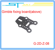 5 pcs original walkera gimble fixing board (above) for G-2D brushless gimbal mount brushless camera gimbal part low shi toy gift