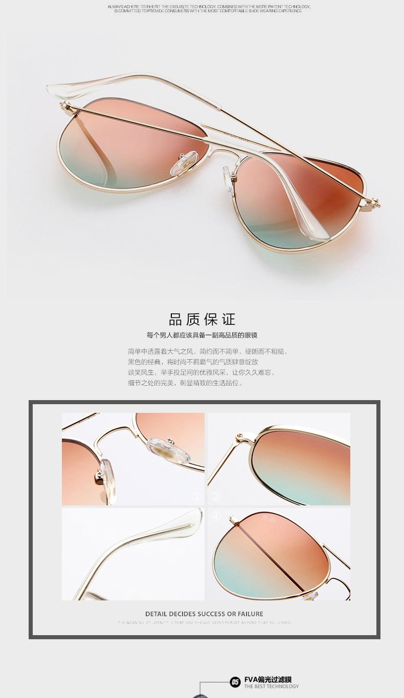 2015 New Brand 3025 Colorful Sunglasses Women Men Aviator Sun Glasses