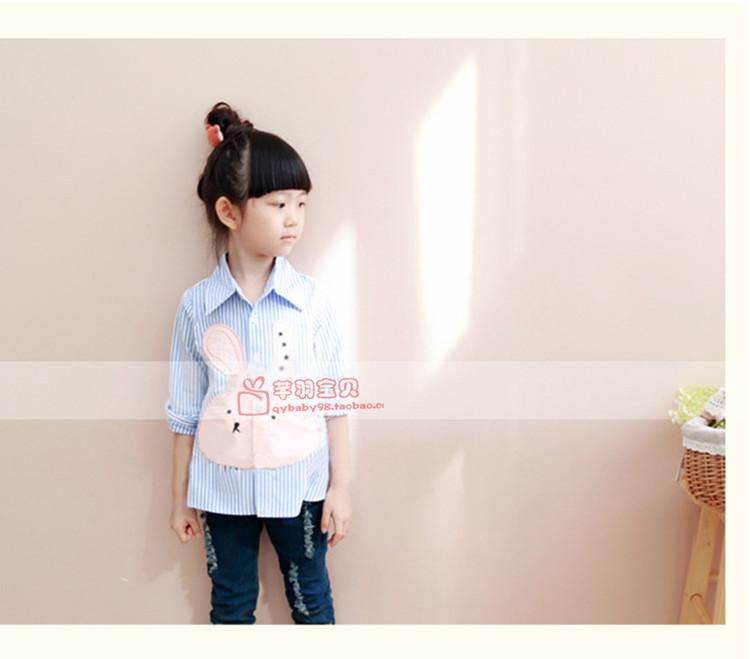 cute rabbit pattern Stripe girls or boy shirt fall 2016 new unisex long sleeve shirt lovely korean style kids blouse shirts