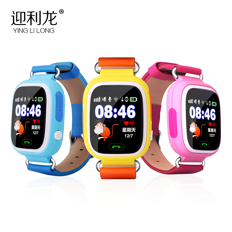 Colorful touch screen Q90 Q80 Q50 Smart Watch SOS Call Location Finder Locator Device Tracker GPS Kid Safe Anti Lost Monitor(China (Mainland))