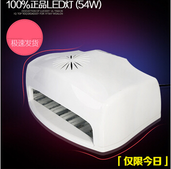High-Power 2-Hand Nail Dryer Art Fan Gel Curing 54W UV Lamp Timer 6 Light UV 220-240V Free Shipping(China (Mainland))