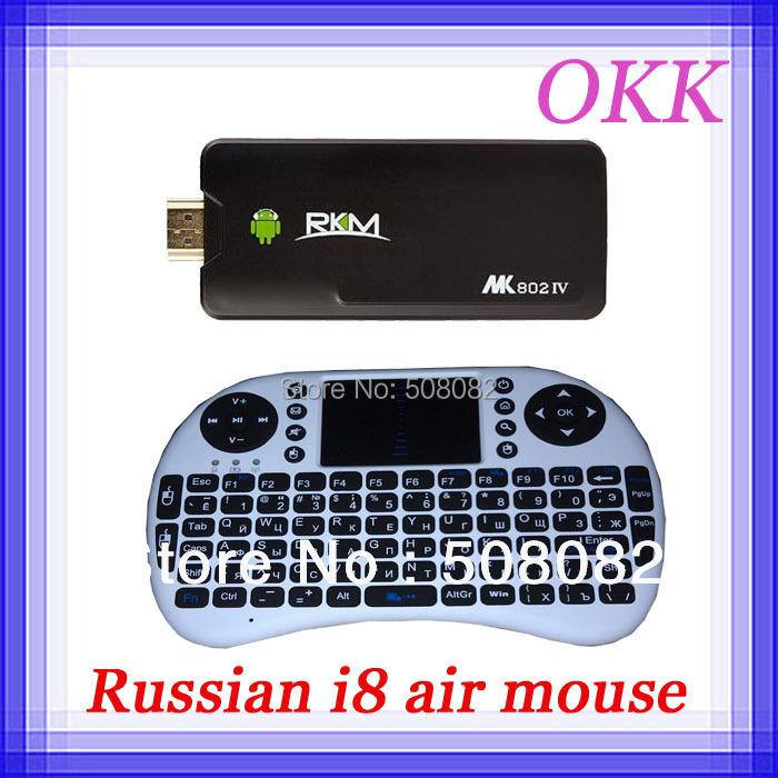 Russian Rii i8 air mouse + Quad Core Mini PC TV BOX MK802 IV Rikomagic MK802IV Android 4.4.2 RK3188T 1.4GHz 2GB/8GB(China (Mainland))