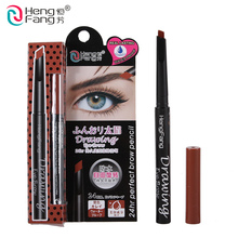 1Pcs HengFang Drawing Eyebrow Automatic Pencil 24 Hours Long-Lasting Waterproof Colored Pencils Eye Enhancer 0.5g #H6502(China (Mainland))