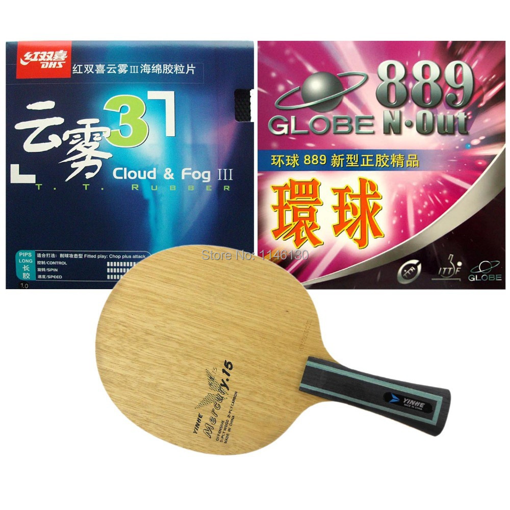 Pro Table Tennis (PingPong) Combo Racket: Galaxy Mercury.15 + Globe 889 / DHS Cloud&Fog III(China (Mainland))