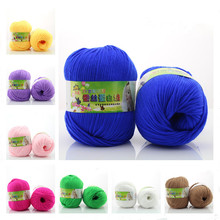 1 ball 2016 Soft Warm Smooth Silk ThickCotton for Baby Kids Sweater Eco-friendly diy Scarf cap(China (Mainland))