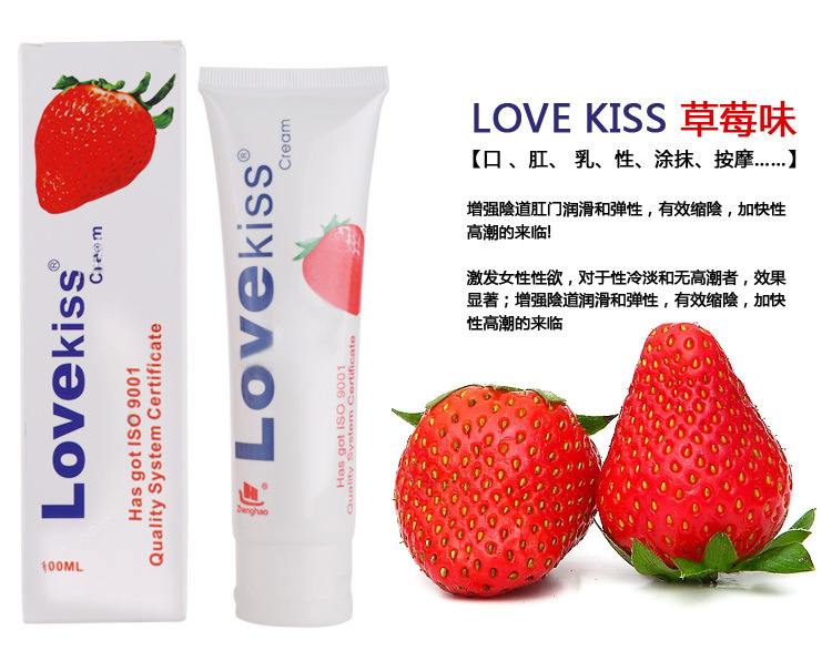 HOT love kiss strawberry anal sex lubricant 100ml oral lube free vaginal lubrication silk touch massage