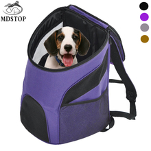 MDSTOP Cheap Pet Backpack Carrier Dogs Cats Rabbits Mesh Breathable Pack Portable Travel Bag Transport Cage for Small Medium Dog(China (Mainland))