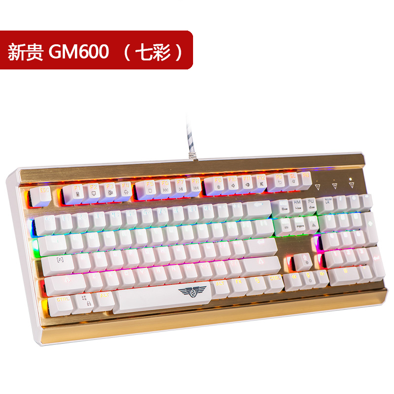 100% original Newmen GM600 backlit mechanical keyboard conflict-free e-sports keyboard Kailh green axis key lifetime 55 millions<br><br>Aliexpress