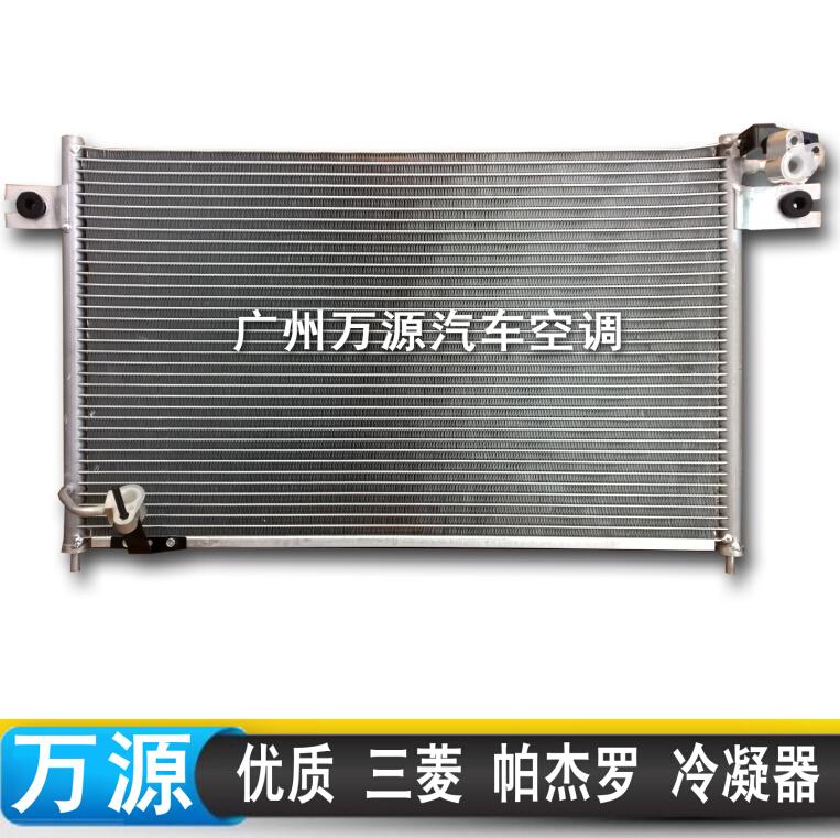 high-quality Mitsubishi Pajero V33 automotive air-conditioning condenser radiator auto air conditioning repair parts(China (Mainland))
