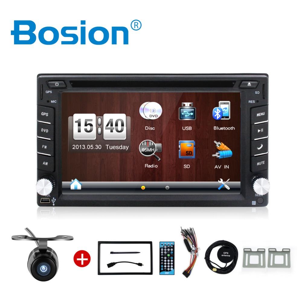 "Universal 2 Din 6.2"" In Dash Car DVD Player GPS/ Radio/FM/USB/SD/Bluetooth/ HD digital touch screen full popular function free(China (Mainland))"