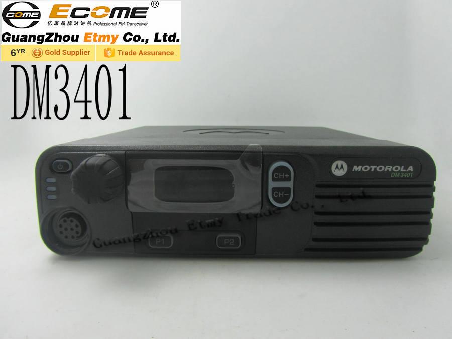 long distance UHF or VHF Motorola DM3401 digital car radio(China (Mainland))