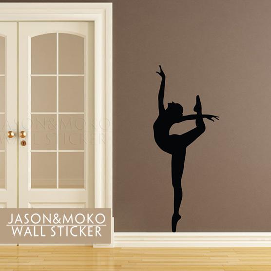 Ballerina adesivo ballerina wall sticker murale carta da parati per la casa decorazione della - Carta da parati per la casa ...
