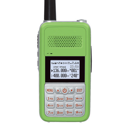 Walkie-talkie civilian 1550 kilometers slim two-stage professional recommendation hand FM station(China (Mainland))