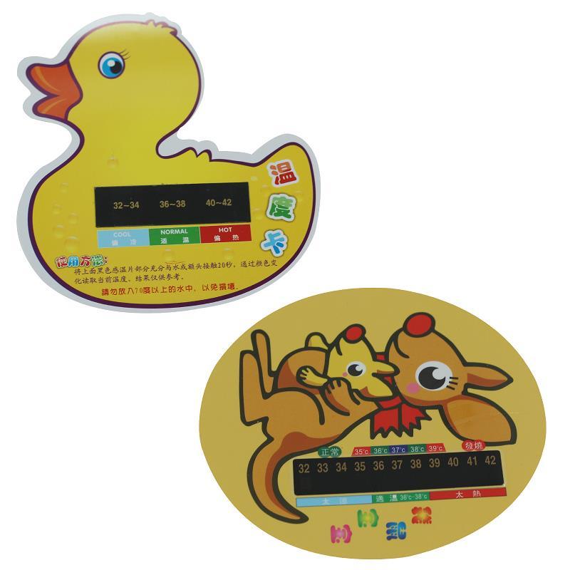 Cute Animal Cartoon Child Baby Bathtub Toys Water Thermometer 2pcs(China (Mainland))