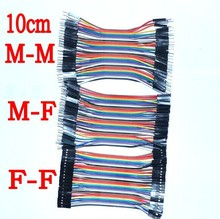 Dupont line 120pcs 10cm male to male + male to female and female to female jumper wire Dupont cable for Arduino
