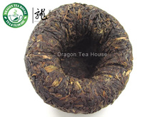 Xiaguan Red Karma Puer Tea Tuo Cha 2008 100g Raw