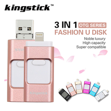 Buy OTG 3 in1 Metal Pen drive iphone 6s Plus 5 5S ipad Android 8G 16G 32G 64G memory stick Micro 2.0 usb flash Drive pendrive for $12.43 in AliExpress store