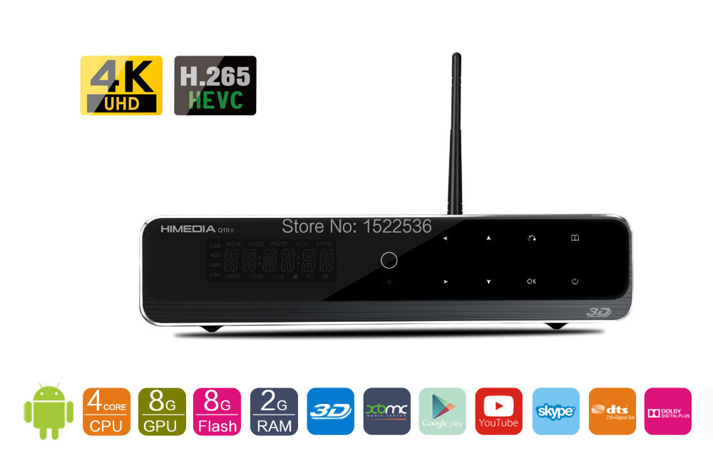 Free shipping, HIMEDIA, Android TV Box(Q10II, 4 nucleuses chip/quad-core chips), Home TV Network player, Set-Top Box