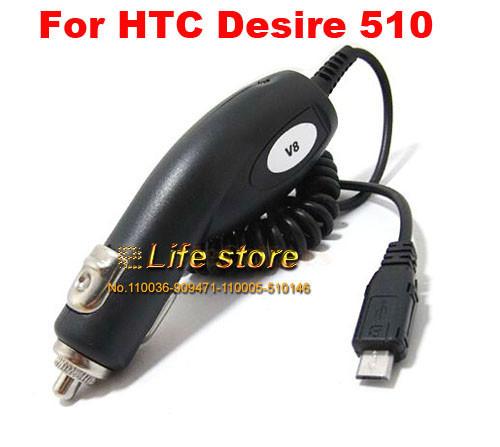 USB мобильный телефон зарядное автомобильное зарядное устройство для samsung Галактика j7 j700f j5 j500f a8 a8000