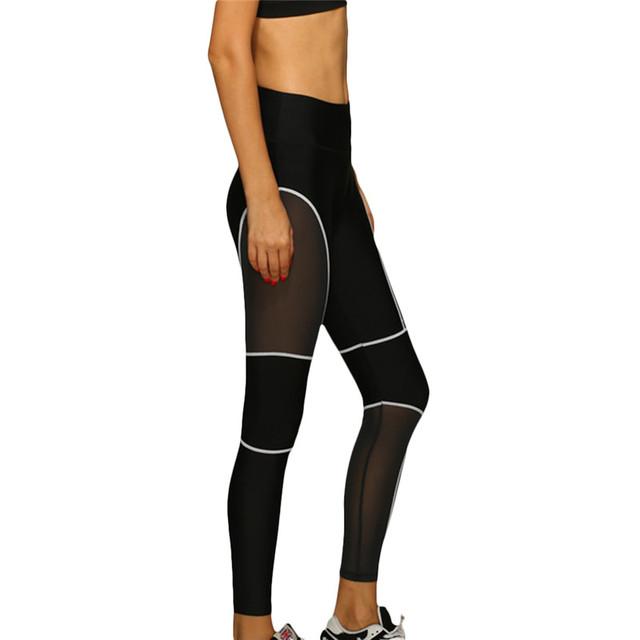 Mid Waist Elastic Women Leggings