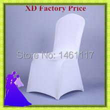 Белый спандекс стул свадьба крышка