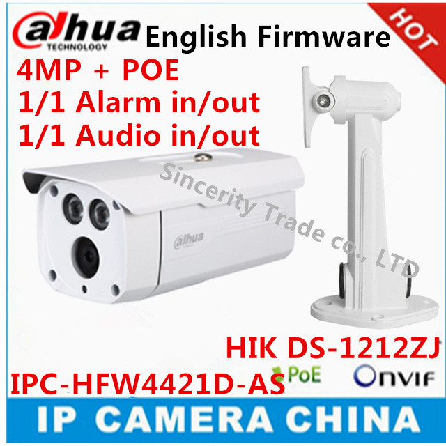 Dahua 4MP IPC-HFW4421D-AS IR ip camera support POE IP67 1/1 Audio/ Alarm in/out DH-IPC-HFW4421D-AS with HIK DS-1212ZJ bracket(China (Mainland))