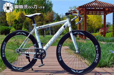 dead fly inverted brake knife male and female students shall single speed bike road cycling cool fixed gear bicycle(China (Mainland))